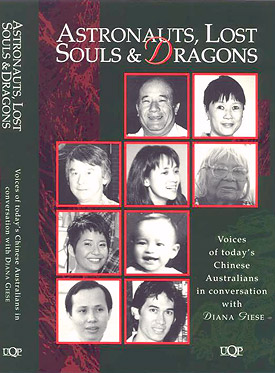 Astronauts, Lost Souls & Dragons, extracts and reviews